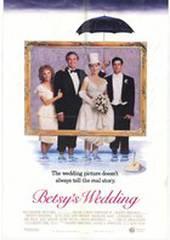 Свадьба Бэтси