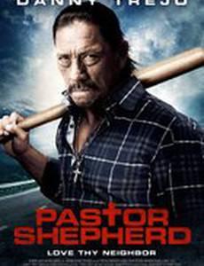 Священник-пастух