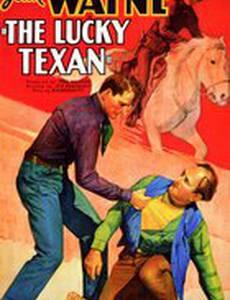 Везучий техасец