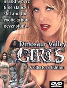 Девушки из долины динозавров