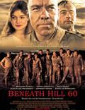 "Постер из фильма ""Ниже холма 60"" - 1"