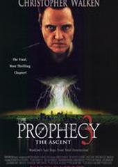 Пророчество 3: Вознесение (видео)