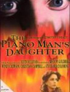 Дочь пианиста