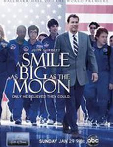 Улыбка размером с Луну