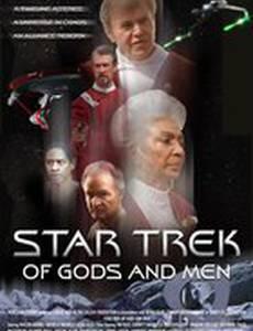 Звездный путь: О Богах и людях (видео)