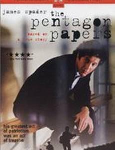 Секреты Пентагона