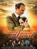 """Постер из фильма """"Наш урок: Ататюрк"""" - 1"""