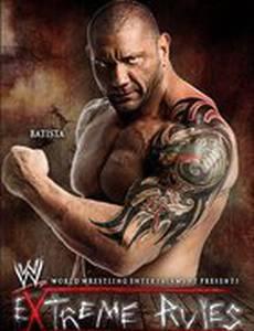 WWE Экстремальные правила