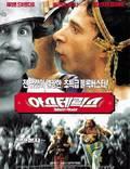 """Постер из фильма """"Астерикс и Обеликс против Цезаря"""" - 1"""