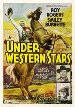 Под западными звёздами