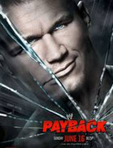 WWE Расплата