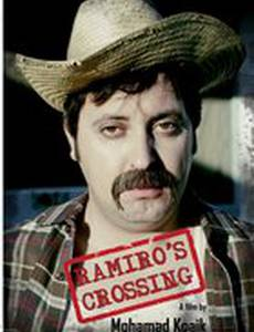 Ramiro's Crossing