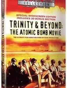 Атомные бомбы: Тринити и что было потом (видео)