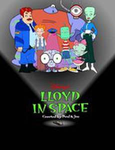 Ллойд в космосе