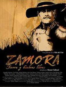 Zamora: Tierra y hombres libres