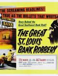 """Постер из фильма """"Большое ограбление банка в Сент-Луисе"""" - 1"""