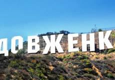 29 украинских фильмов получат господдержку