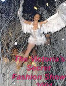 Показ мод Victoria's Secret 2001