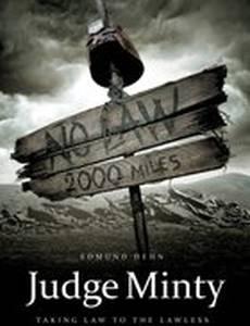 Судья Минти