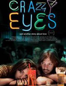 Бешеные глаза