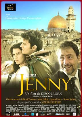 Письма для Дженни