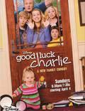 """Постер из фильма """"Держись, Чарли!"""" - 1"""