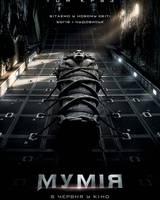 """Постер из фильма """"Мумия"""" - 1"""