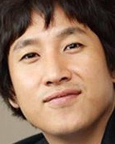 Ли Сон Гён фото