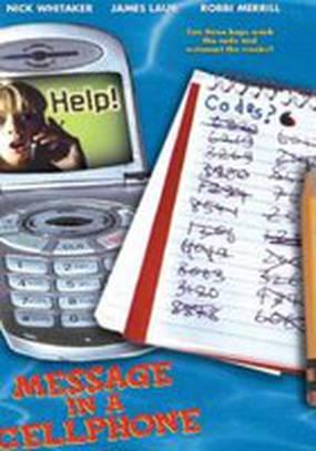 Послание в мобильнике