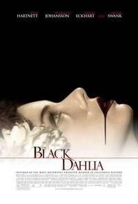 Постер Черная орхидея