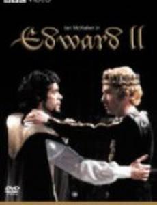 Эдвард II