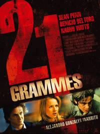 Постер 21 грамм