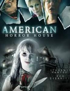 Американский дом ужасов