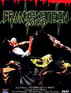 Франкенштейн 2000