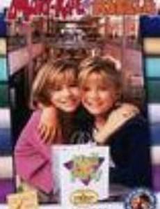 You're Invited to Mary-Kate and Ashley's Mall Party (видео)