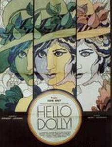 Хеллоу, Долли!