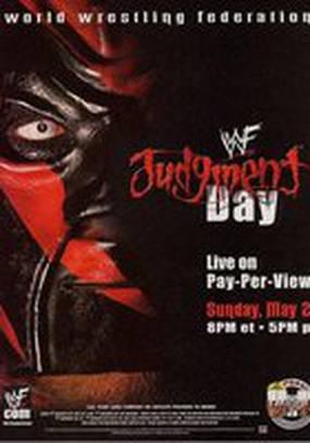 WWF Судный день