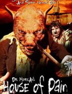 Дом боли доктора Моро (видео)