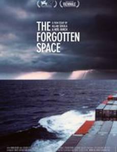 Забытое пространство