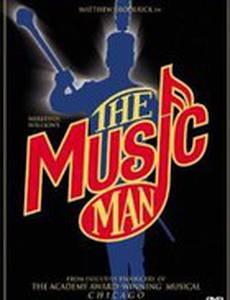 Музыкальный человек