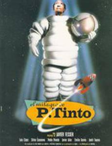 Чудо сеньора Тинто