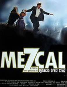 Мескаль
