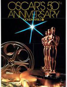 50-я церемония вручения премии «Оскар»