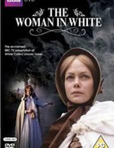 Женщина в белом (мини-сериал)