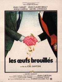 Постер Омлет