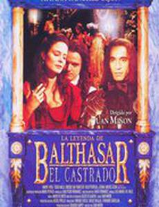 Легенда о Бальтазаре-кастрате