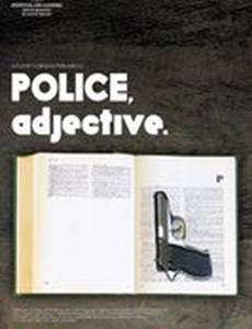 Полицейский, имя прилагательное