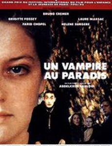 Вампир в раю