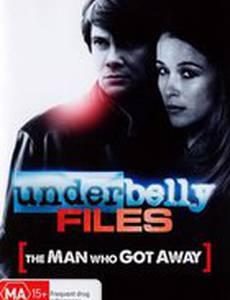 Уязвимые файлы: Человек, который ушел