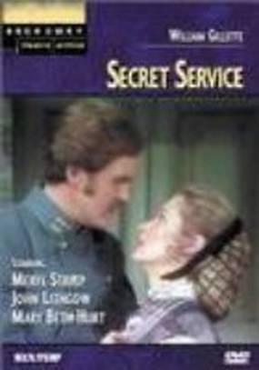 Тайная служба